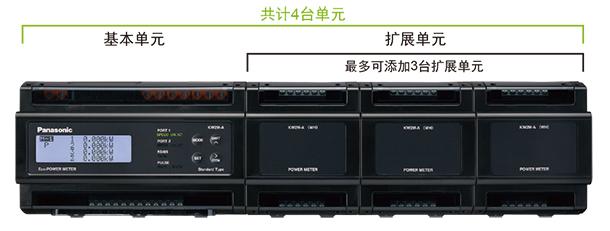 松下电器 KW2M电力监控表