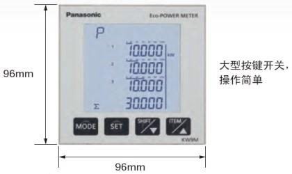 美观的LCD背光灯 4行显示