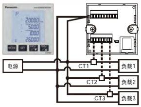 电源相同,单相2线的情况下,最多可同时测量3电路。