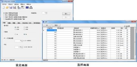 Configurator KW9M的画面效果