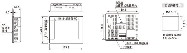 GT32M-R/GT32T-R