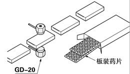 盒中铝箔板装药片的漏装检测