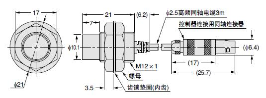 GP-X12ML