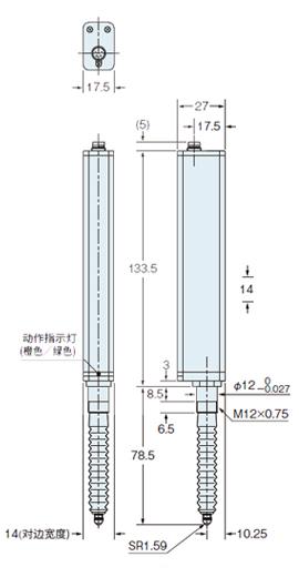 HG-SC113