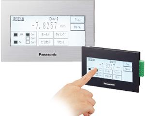 备有用于传感器设定・评估工具软件