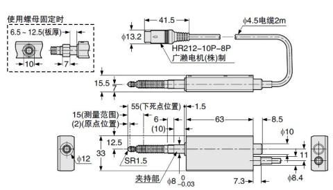 电路 电路图 电子 原理图 480_275