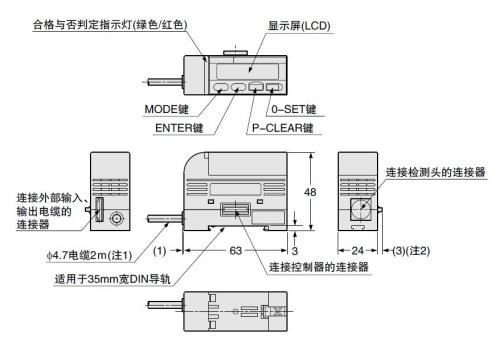 触式位移传感器