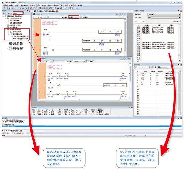一级代理松下plc可编程控制器