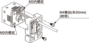 使用附带的M3螺丝(长8mm),将本产品安装在传感器(M3内螺纹)上