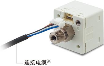 附带的带连接器电缆(2m)可快速简单连接。