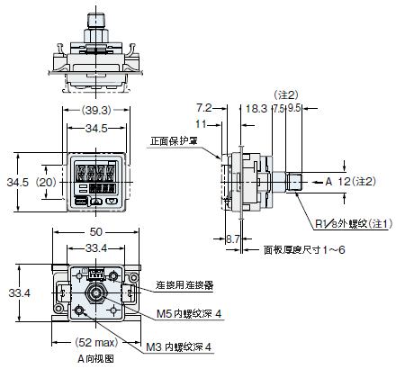 安装图MS-DP1-2, MS-DP1-3[DP-10□(-P)及DP-10□(-K)的