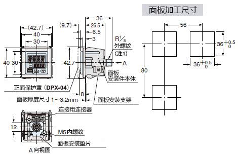 MS-DP1-4