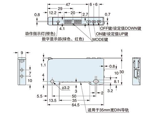 FX-101□/FX-102□ 旧产品的形状(2007年11月以前生产的产品)
