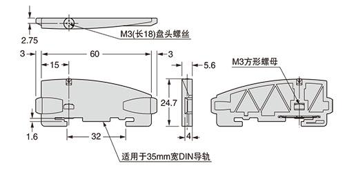 MS-DIN-E