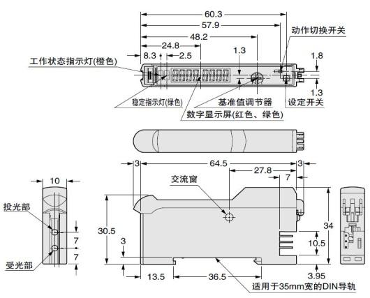 【数字光纤传感器 fx-410】价格