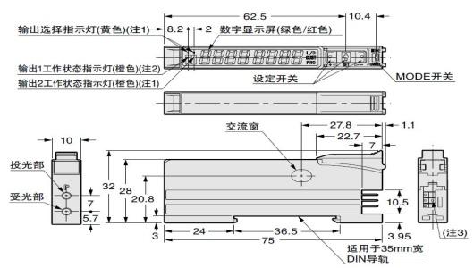 数字光纤传感器fx-501*;