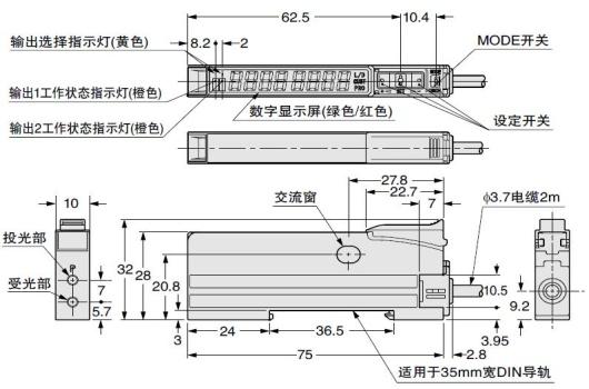 FX-505(P)-C2
