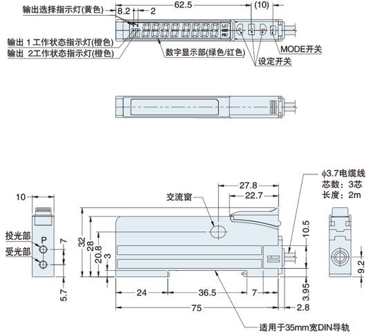 数字光纤传感器 fx-500