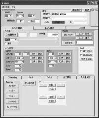 动作验证用程序下载服务
