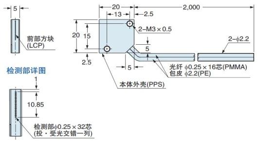 fd-420-05光纤传感器接线图