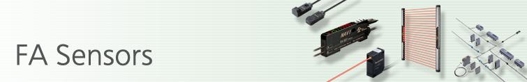 高端的传感器 为各种工业的FA化作出贡献。
