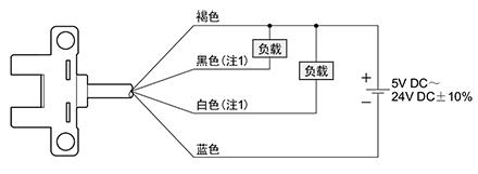 NPN输出型 衔接图