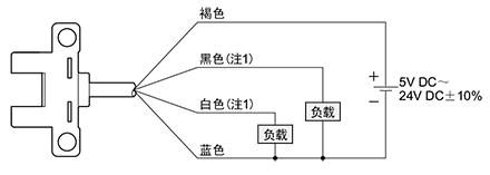 PNP输出型 衔接图