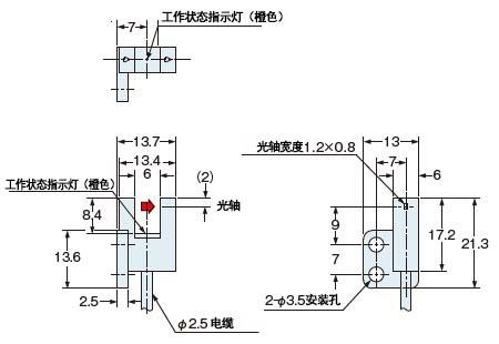 PM-F45□