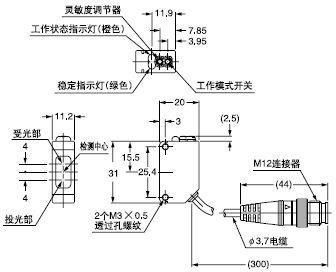 CX-49□-J CX-48□-J CX-42□-J