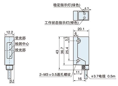限定反射型光电传感器 cz-460