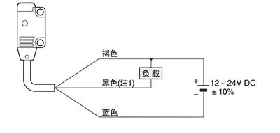 NPN输出型 连接图