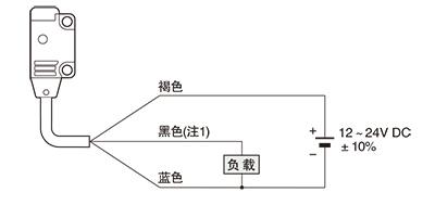 PNP输出型 连接图