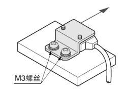 MS-EX10-2(SPCC)、MS-EX10-12(SUS304)