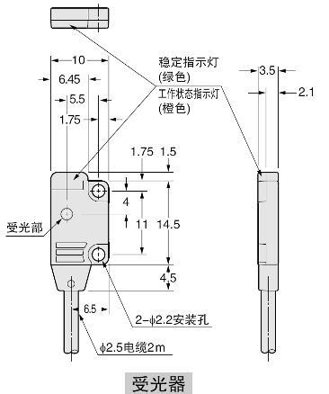 超薄型光电传感器 [放大器内置]