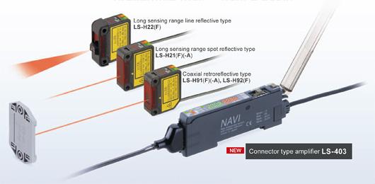 使維護更簡單的新型激光傳感器LS-403新上市