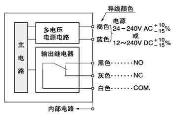 松下mpf6909电源板电路图