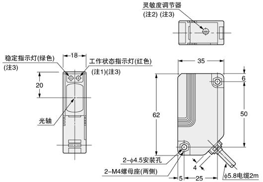 多电压电源99小型光电传感器[电源内置]