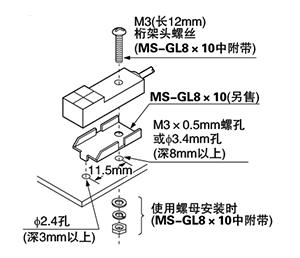 GL-8U型 安装