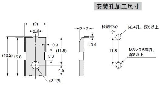 电路 电路图 电子 原理图 530_279