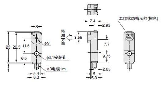 gx470启动机电路图