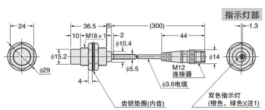 fu——7单端甲类放大器电路图