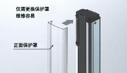 保护检测面的正面保护罩(另售)
