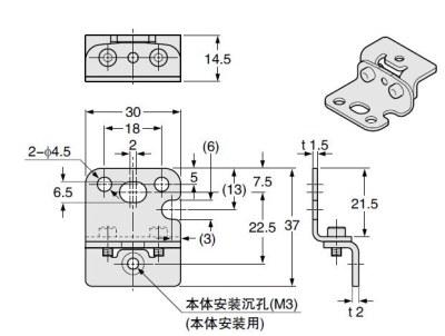 超薄型光幕传感器[type4