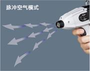 松下电器 脉冲气枪式静电消除器EC-G02新上市