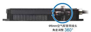 ER-X001的高電壓組件部分
