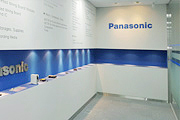 Panasonic Electric Works UK Ltd. Head Office